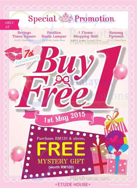 etude house buy etude house buy 1 free 1 nationwide 1 31 may 2015