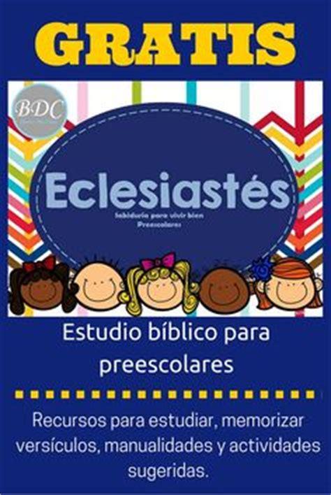 estudio biblico job 42 devocional del libro de deuteronomio para ni 241 os edades
