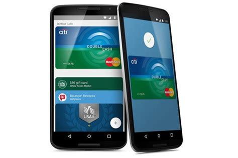 Gergaji Mesin Ori android pay sekarang udah bisa di pricebook forum