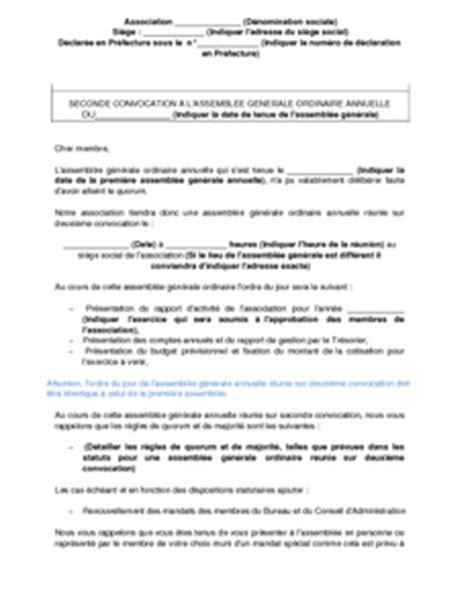 lettre de seconde convocation des membres 224 l assembl 233 e
