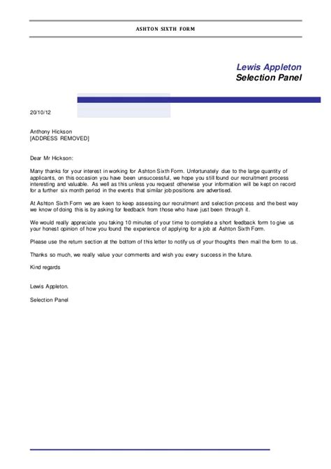 Sle Rejection Letter Feedback Removal Request Template