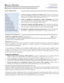 sample resume for senior accounting manager 6 - Accounting Manager Sample Resume