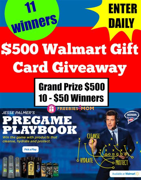 500 Gift Card Giveaway - 500 walmart gift card giveaway take pride in your pregame