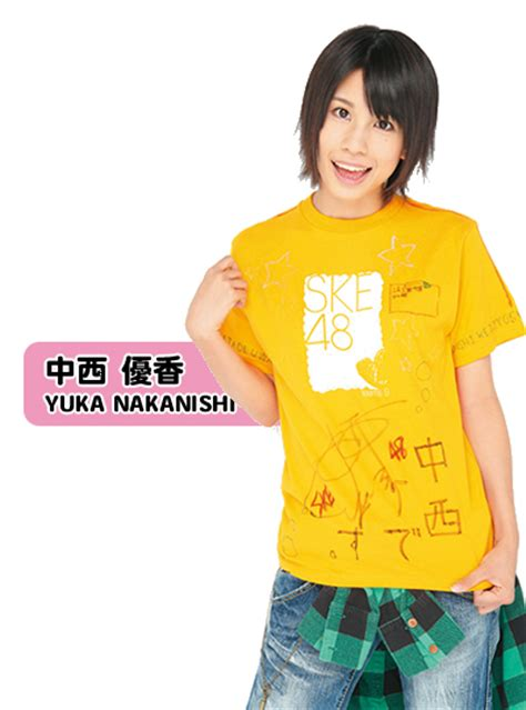 Photo Nakanishi Yuka Ske48 中西優香 ske48直筆サイン入りtシャツプレゼントキャンペーン