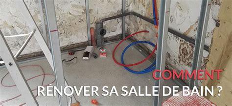 Rénover Une Salle De Bain by Renover Sa Salle De Bain