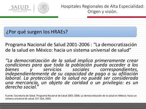 ranking nacional de gobiernos regionales en capacidad de inversiondel hospitales regionales de alta especialidad origen y vision