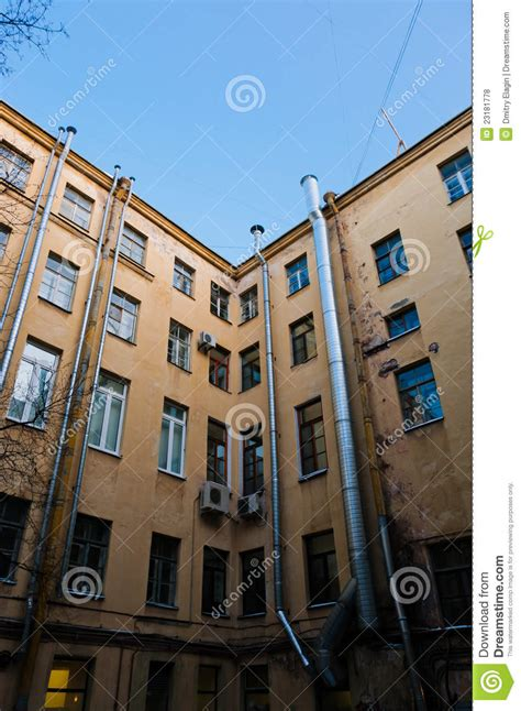 Apartment With Yard Apartments Closed Yard Royalty Free Stock Photos