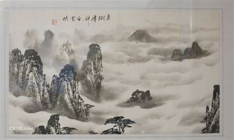 china painting a wandering botanist visiting china landscape