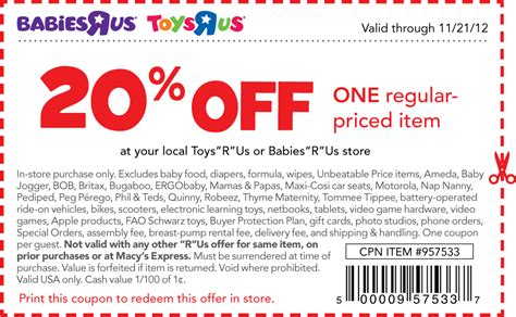 Can I Use A Toysrus Gift Card Online - save money with toys r us coupons printable coupons online