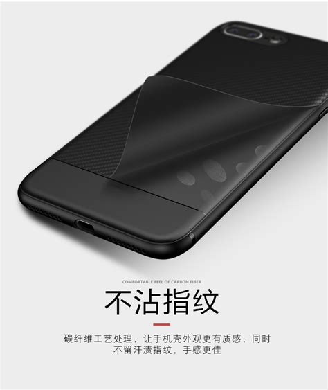 Hybrid Carbon Fiber Hardcase For Iphone X hybrid carbon fiber hardcase for iphone x black jakartanotebook