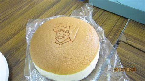 Ojisan Cake freshly baked cheesecake rikuro ojisan no mise namba