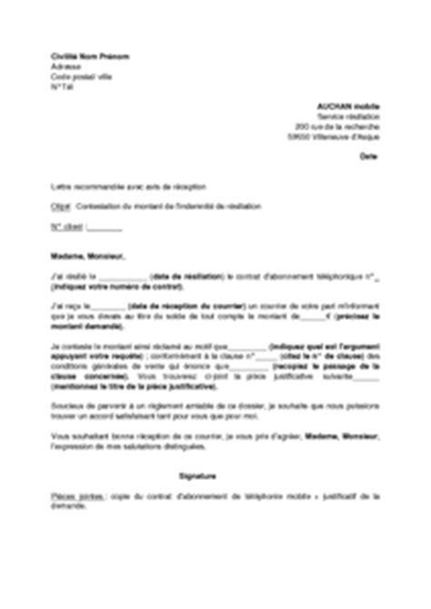 Lettre De Contestation Mobile Lettre De Contestation Du Montant De L Indemnit 233 De R 233 Siliation Aupr 232 S De Auchan Mobile Mod 232 Le
