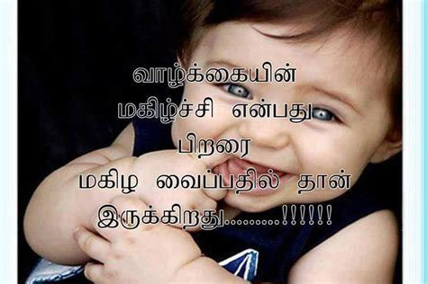 touching photos in tamil tamil touching quotes quotesgram