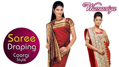 how to make saree draping how to drape a saree coorgi adapted style quick saree