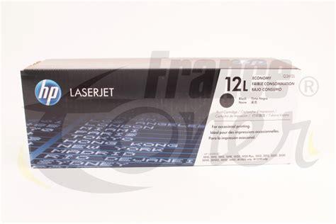 Toner Laserjet 1022n toner laser hp laserjet 1022n toner pour imprimante hp