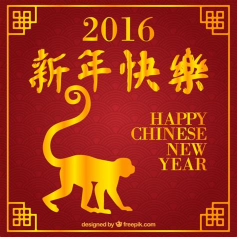 new year in 2016 in china rachael goldsworthy realty