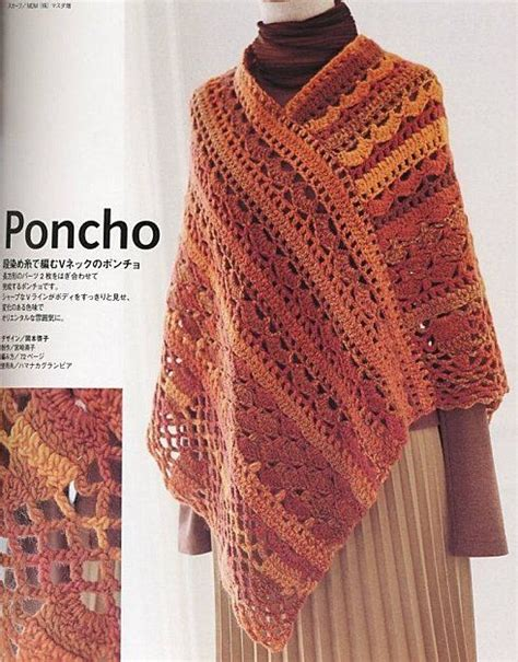 free patterns poncho 146 best images about crochet poncho s on pinterest