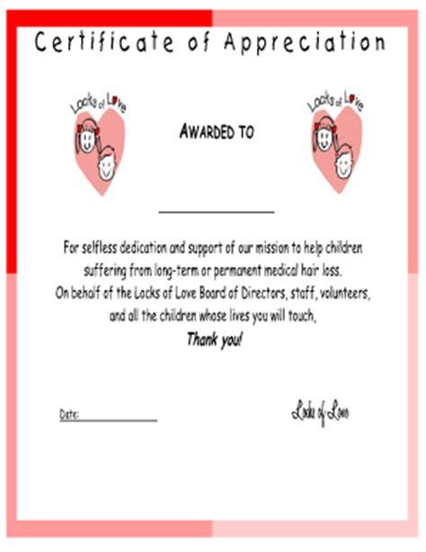 air certificate of appreciation template civil air patrol certificate of appreciation template