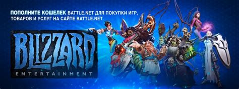 Where To Buy Blizzard Gift Cards - buy gift card blizzard battle net 1000 rubles and download
