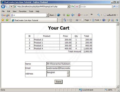 carding tutorial pdshoppro shopping cart ajax shopping cart php mysql asp access