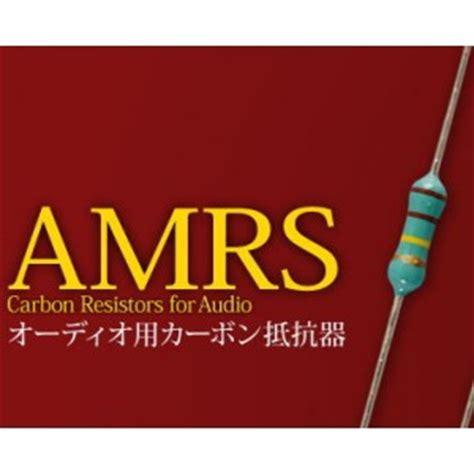carbon resistors for audio resistors