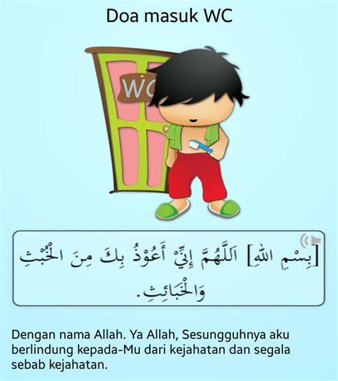 download film anak untuk hp aplikasi android kumpulan doa doa harian untuk anak