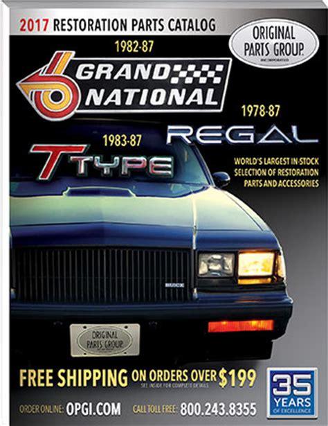 1979 buick grand national free 1982 1987 buick grand national t type 1978 1987