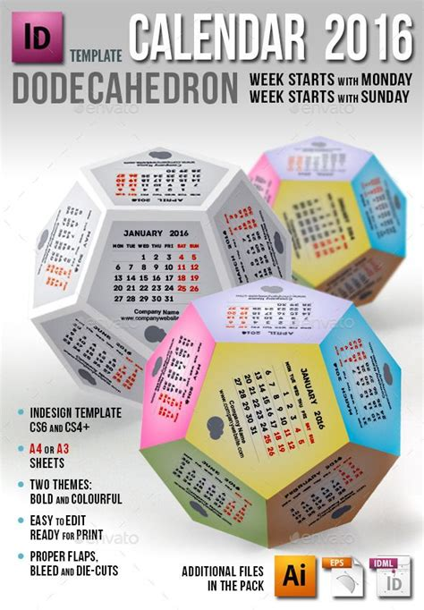 Free 2015 Calendar Template Indesign calendar 2016 dodecahedron template indesign indd eps ai