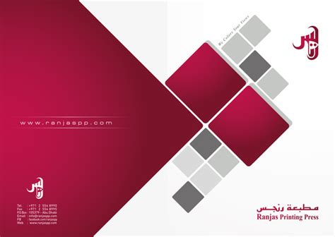 free layout design ai construction company profile cover design free vector