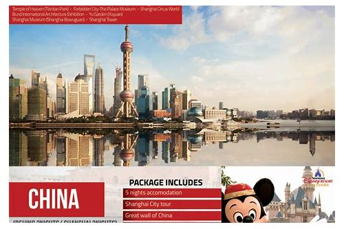 travel package deals to china