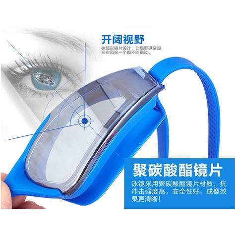 Kacamata Renang Anti Fog Uv Protect Kacamata Renang Dewasa kacamata renang anti fog uv protection rh5310 black