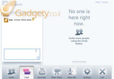 themes for google hangouts גאדג טי מסקר גוגל כי חברים יש בכל מקום