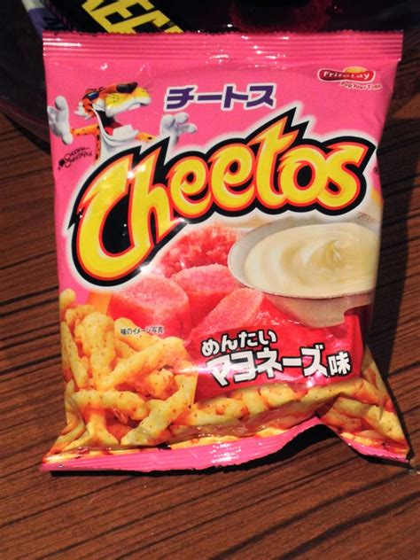Japans New Snack Strawberry Cheetos by Cheetos Flavors From Around The World That Makes You Want