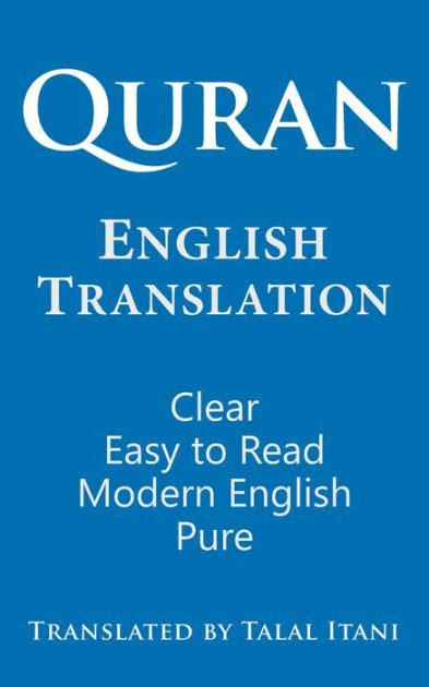 Quran In English Clear And Easy To Read With Audio | quran english translation clear easy to read in modern