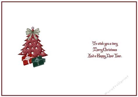merry christmas insert  cup craftsuprint