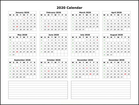 printable  yearly calendar template  printable calendar