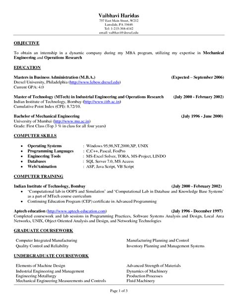 it objective resume cv objective statement exle resumecvexle