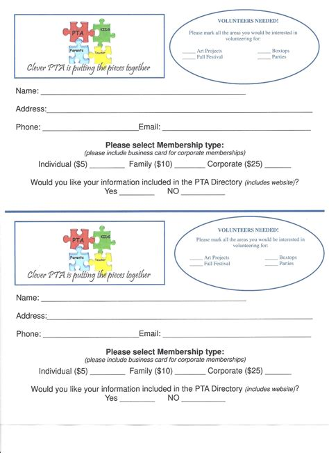 pta membership card word template schools clever innovations llc