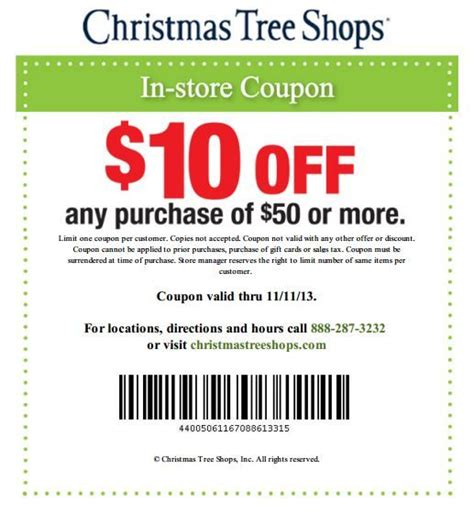 christmas tree shop printable coupons my blog