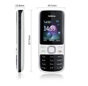 hot themes nokia 2690 hot on internet nokia 2690 price in india nokia 2690