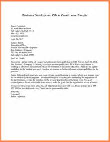 sle of effective cover letter sales application letter sle business exle simple