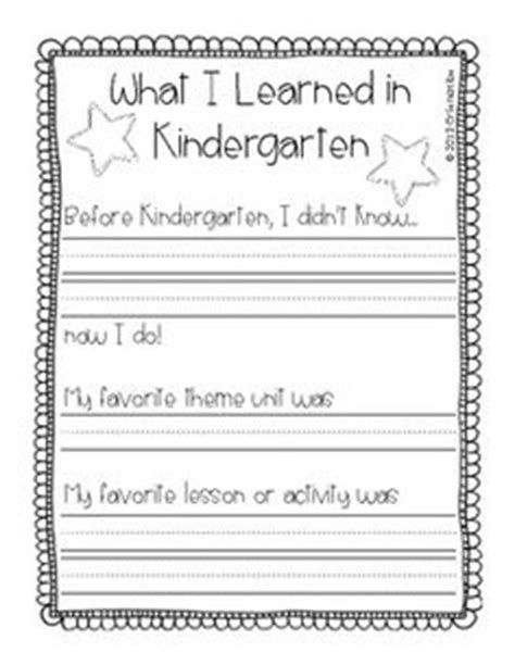 new year writing for kindergarten 1000 images about graduation end of the year on