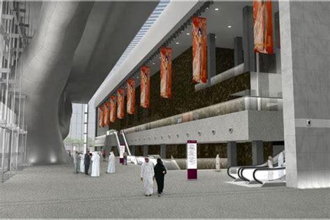 ultra design center qatar un palais des congr 232 s ultra 233 cologique au qatar paperblog