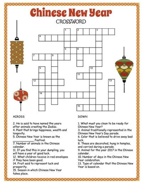 new year crossword celebrate the festival with our new