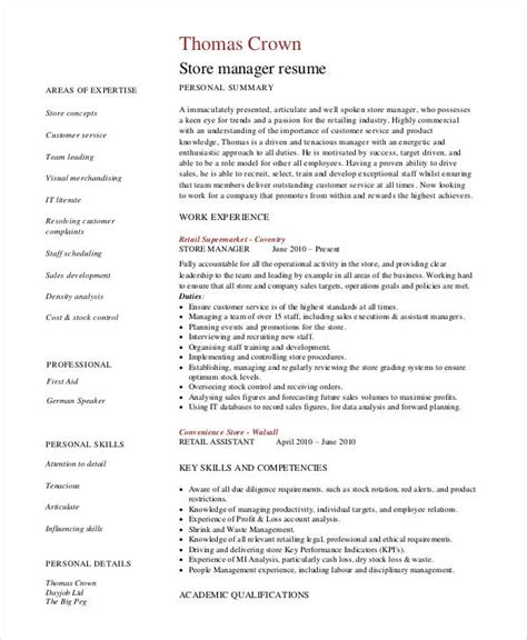 retail manager resume template word store manager resume 9 free pdf word documents free premium templates