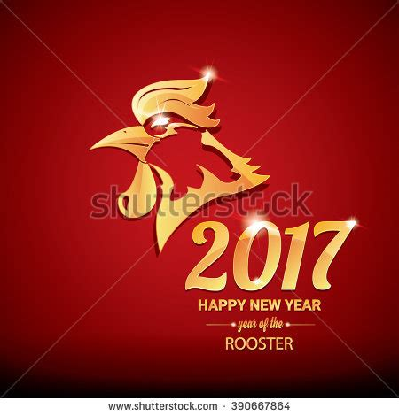 lunar new year golden week happy new year 2017 with golden rooster animal