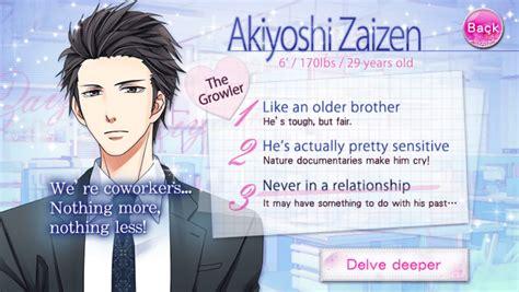 เฉลย our two bedroom story akiyoshi zaizen