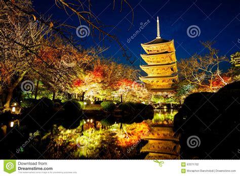 Rinn Toji Kyoto Japan Asia toji temple stock photo image 63371702