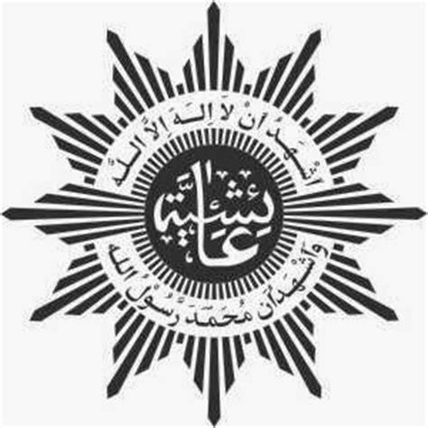 format askep smk logo aisyiyah gambar logo