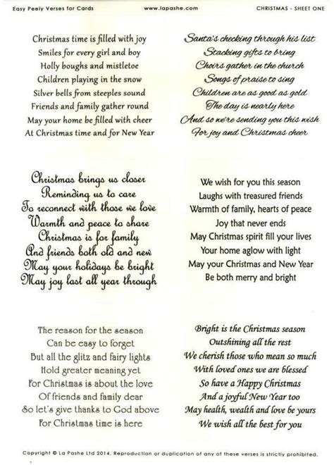 free printable christmas cards with verses la pashe easy peely verses for cards christmas 1